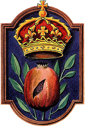 Catherine of Aragon 's pomegranate badge